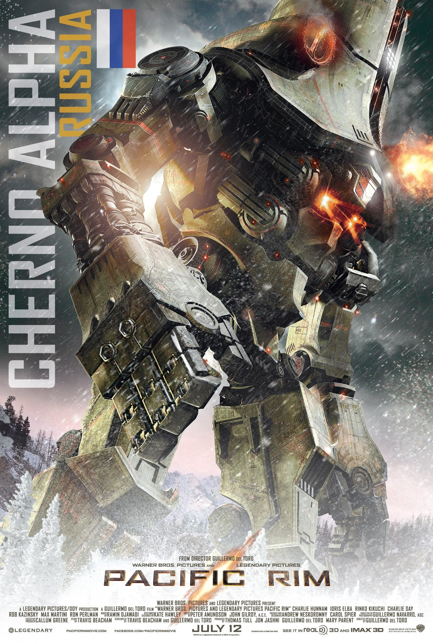 Pacific Rim: Cherno Alpha Poster Revealed
