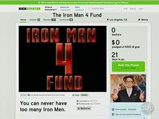 Iron Man 4 Kickstarter
