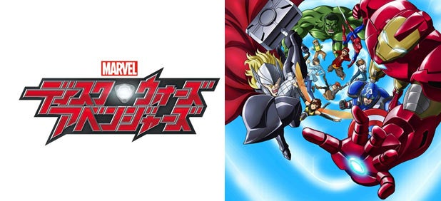 Japanese Avengers Animated Series Announced