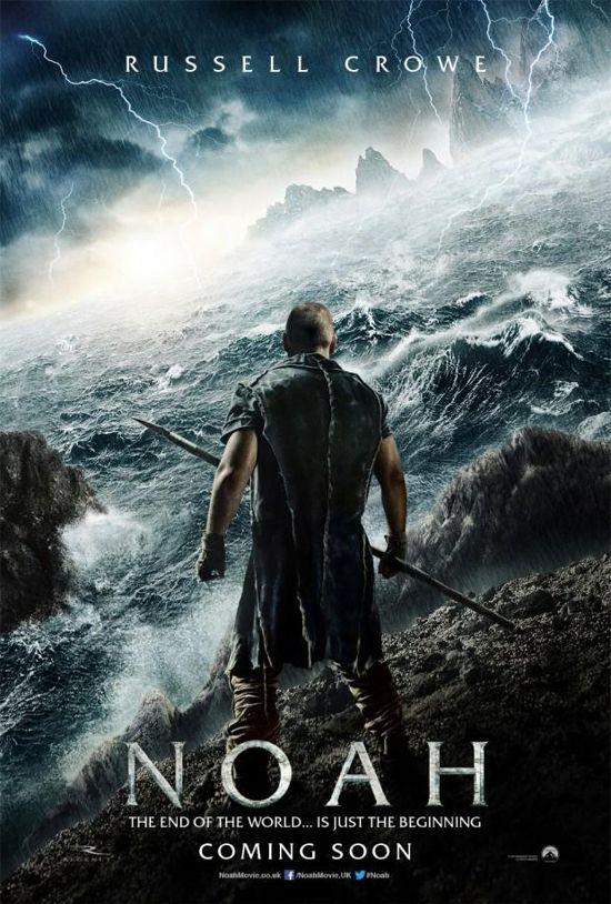 Noah Trailer Released Online
