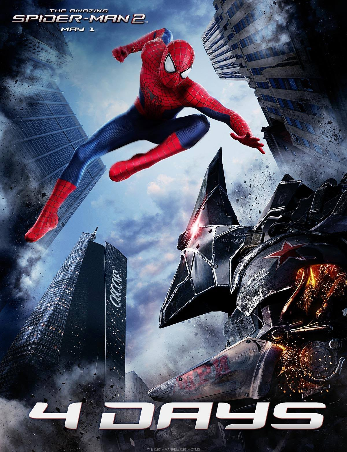 amazing spider man 2 poster gives best look yet at the. Black Bedroom Furniture Sets. Home Design Ideas