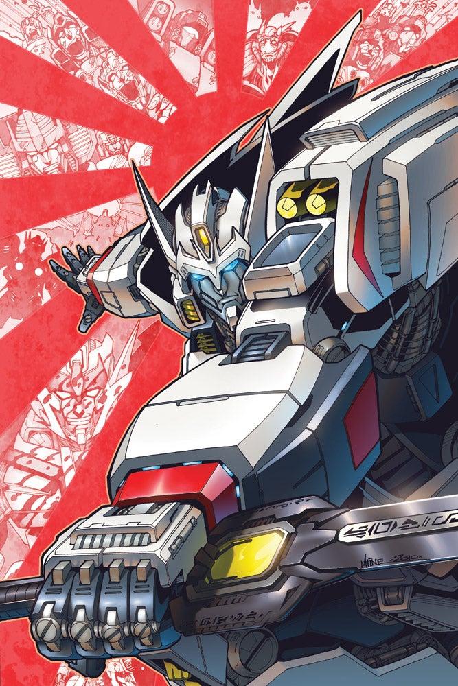 goodman transformer. drift-cover-a-textless goodman transformer