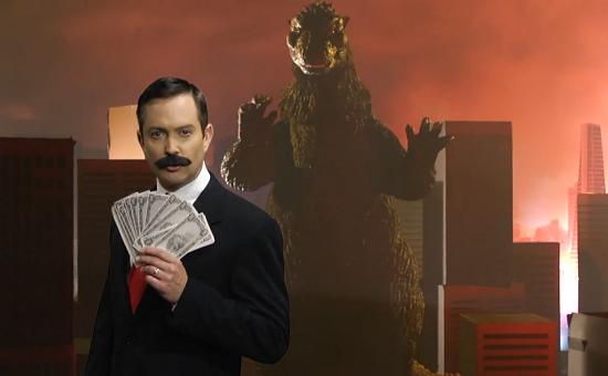 Does Godzilla Need a Lawyer?