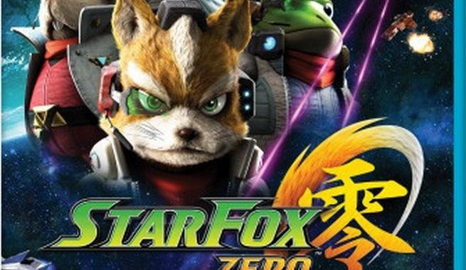 WiiU StarFoxZero case R TOP