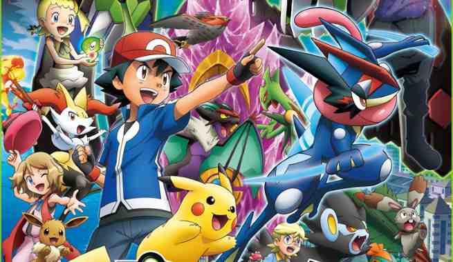Pokemon XY & Z Trailer Released