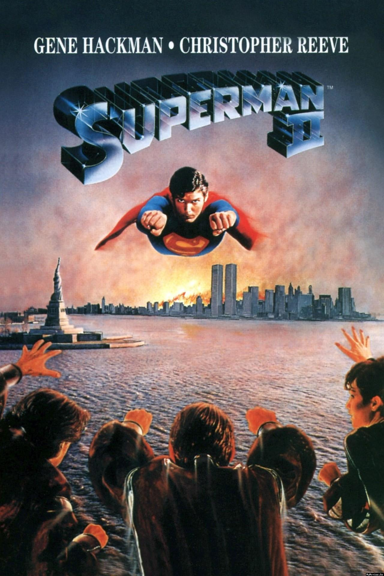 SupermanIIPoster