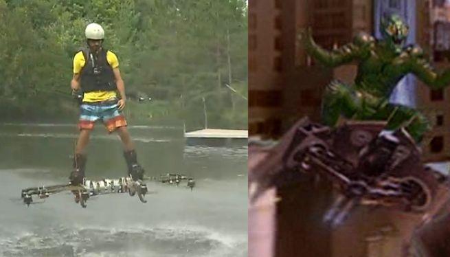 green-goblin-glider