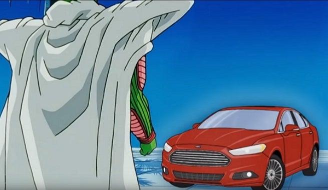 DBZ Ford Fusion