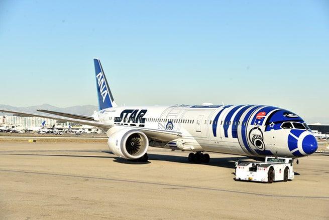 R2-D2-jet
