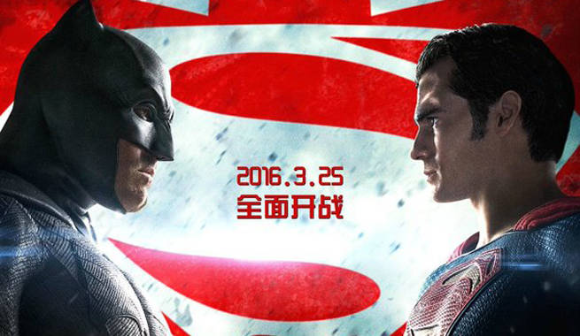 batman-v-superman-china
