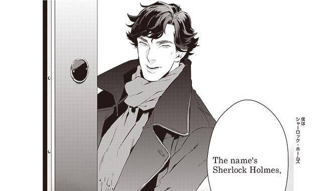 sherlock-manga-kadokawa