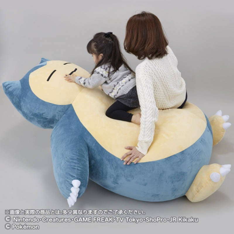 Excellent Parent Finds Creative Use For Massive Snorlax Bean Bag Chair Andrewgaddart Wooden Chair Designs For Living Room Andrewgaddartcom