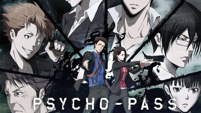PSYCHO PASS MANDATORY