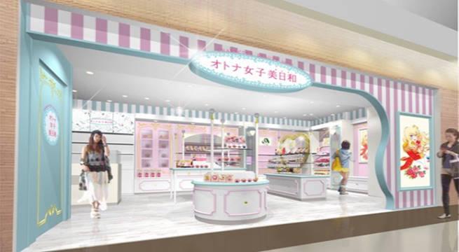Bandai Beauty Shop