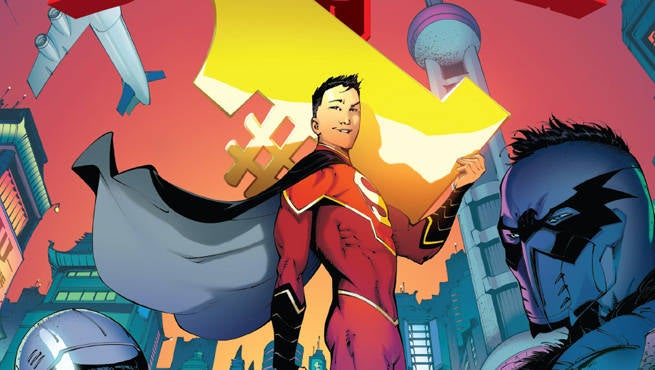 New Super Man 1 Preview
