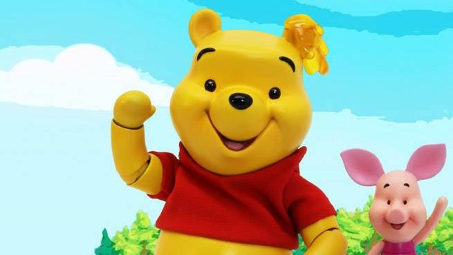 Winnie The Pooh Herocross