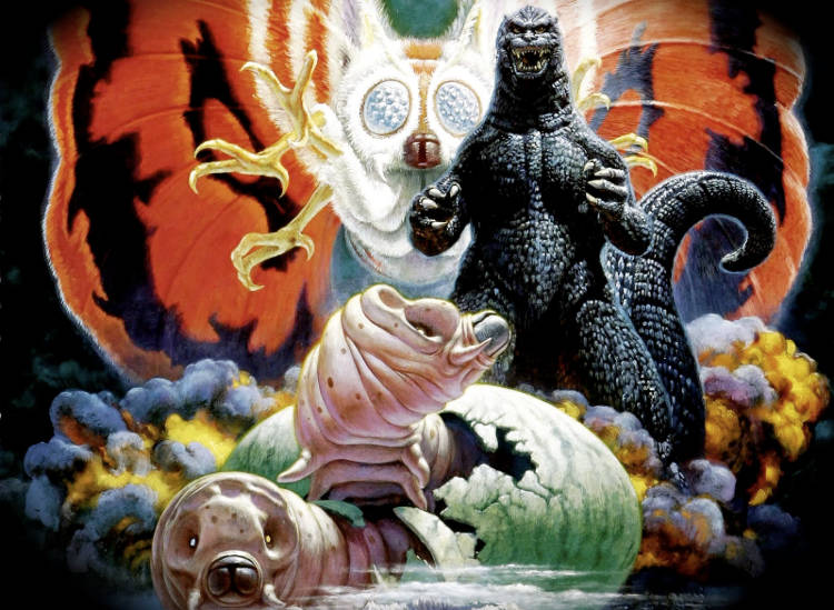 Godzilla Anime Monster Island