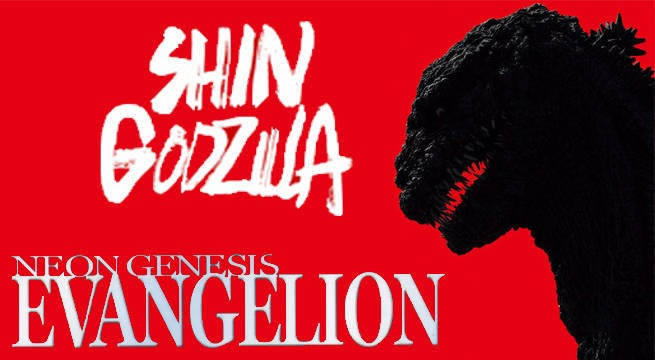 shin godzilla evangelion