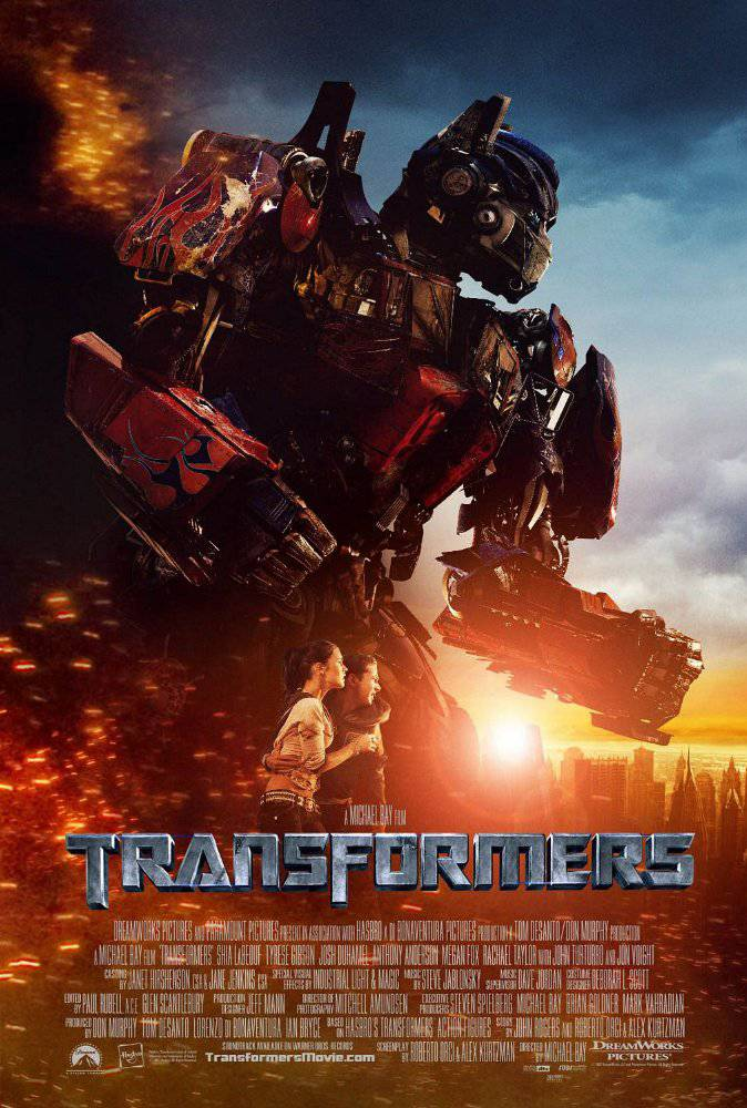 TransformersVert
