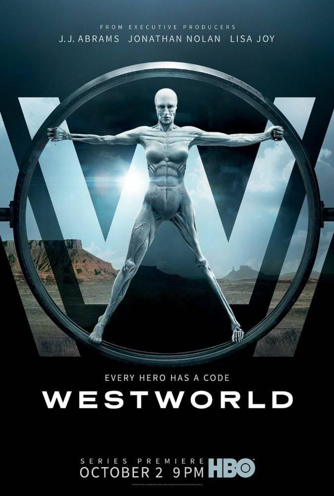 WestWorldVert