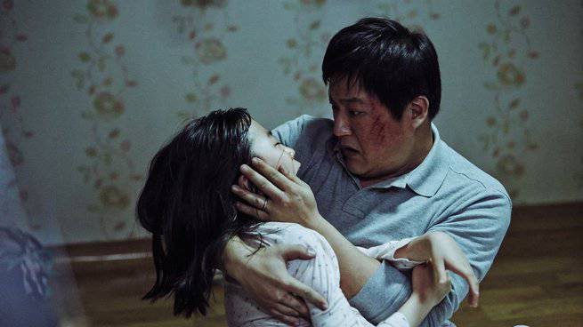 5 - 2016 Best Movies - The Wailing
