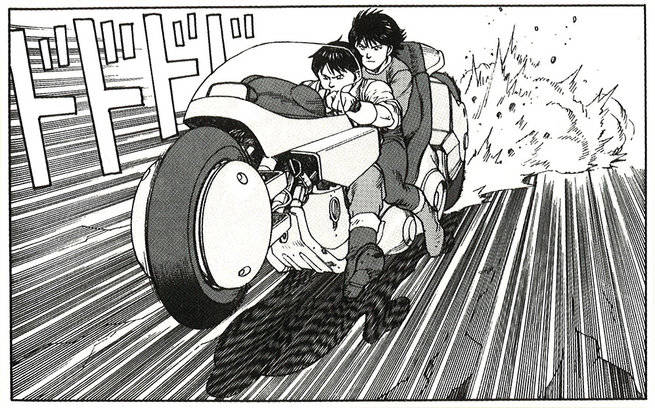 Comics Chases and Races - Akira