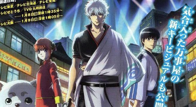 gintama-anime