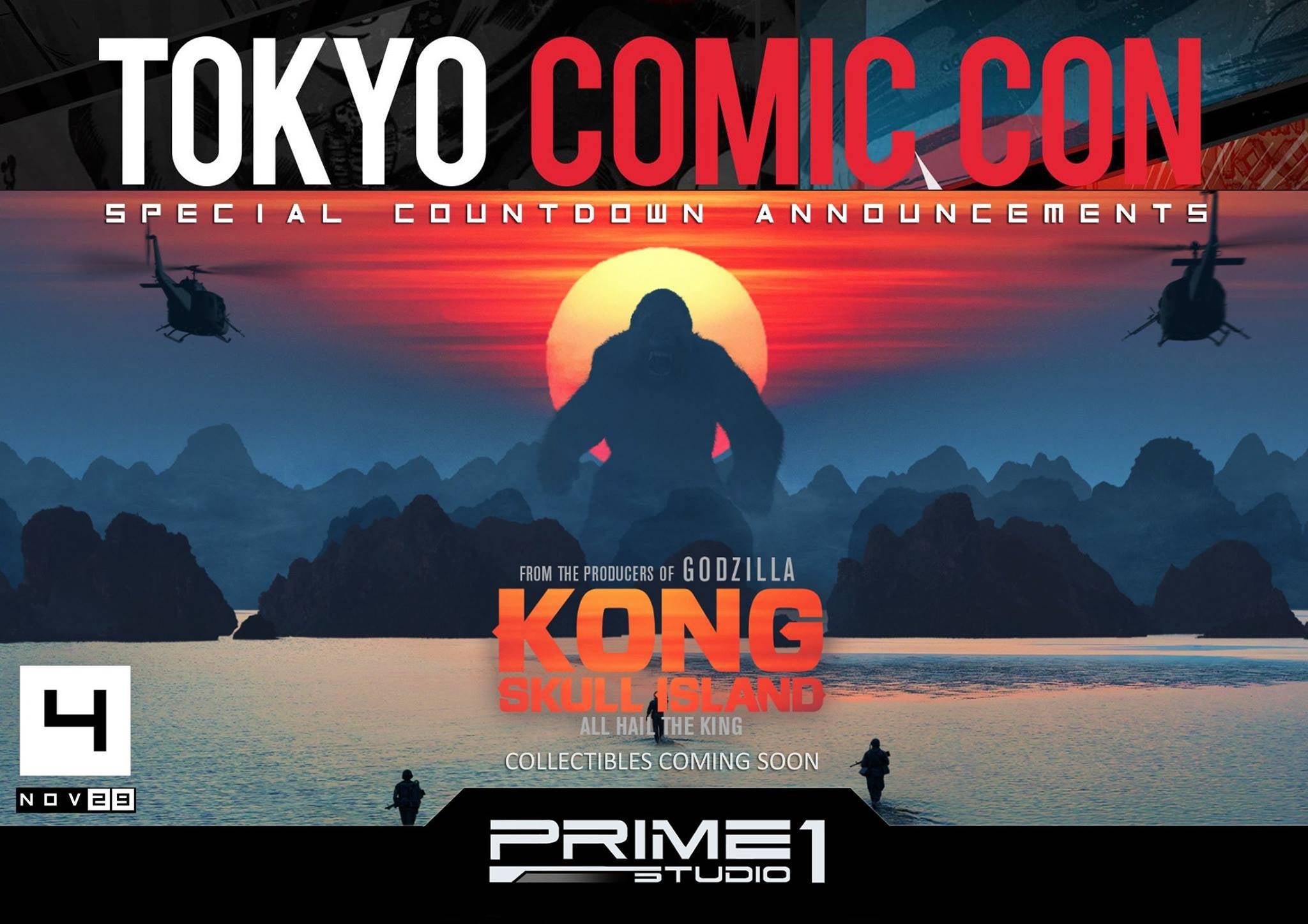 Prime-1-Kong-Teaser