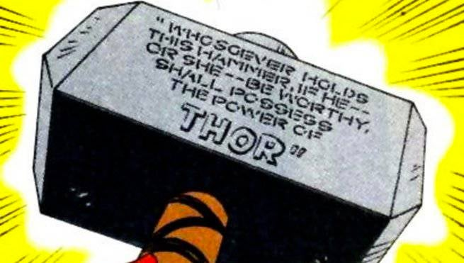The Unworthy Thor - Mjolnir Inscription