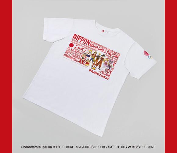 Japanese Shirt T