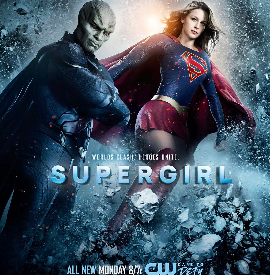 martianmanhunter-supergirl-poster