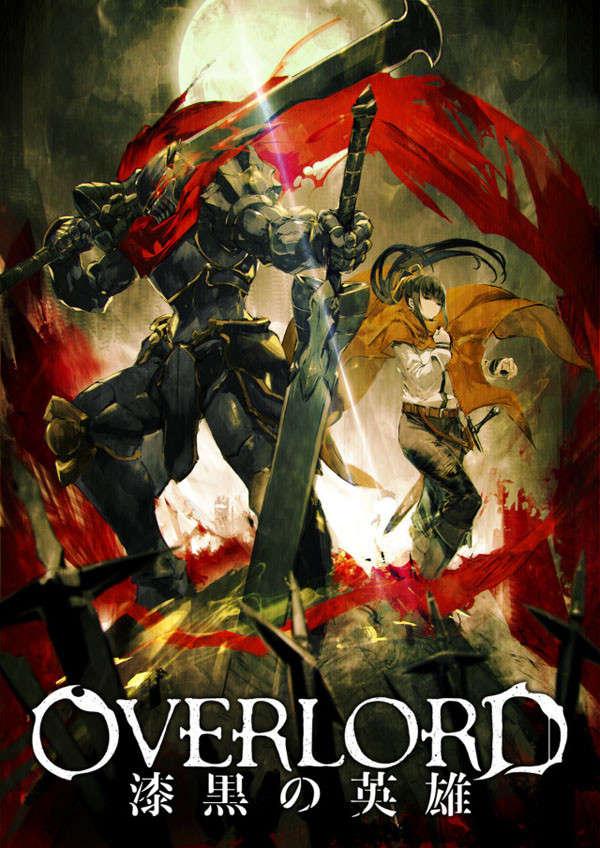 Overlorddarkwarrior