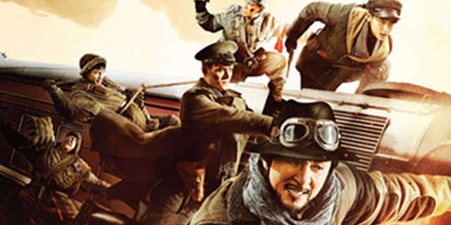 Railroad Tigers Official Movie Header