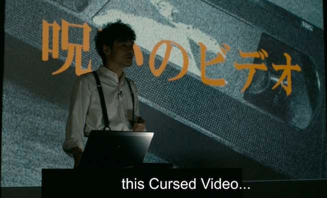 ring-vs-grudge-cursed-video