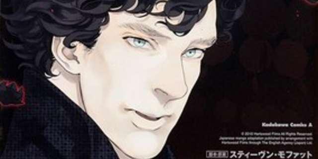 SherlockManga
