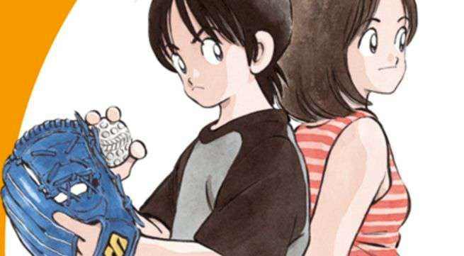 Cross Game Manga