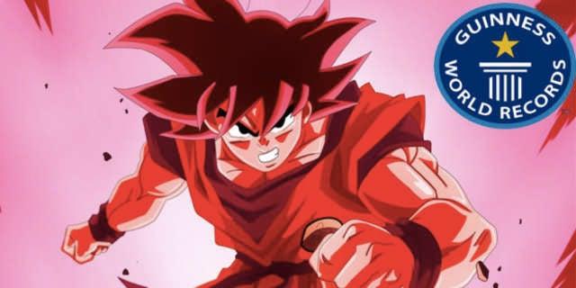 GokuWorldRecordHeader