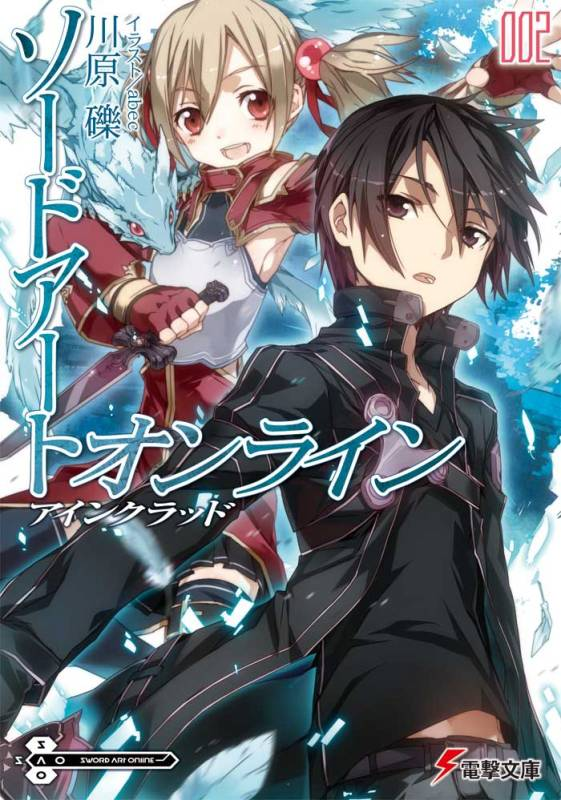 What S The Difference Between Manga Amp Light Novels
