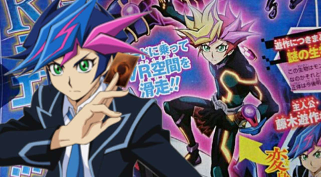 new yu gi oh anime series unveils first visual