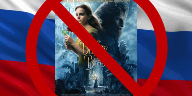 beauty and the beast ban russia