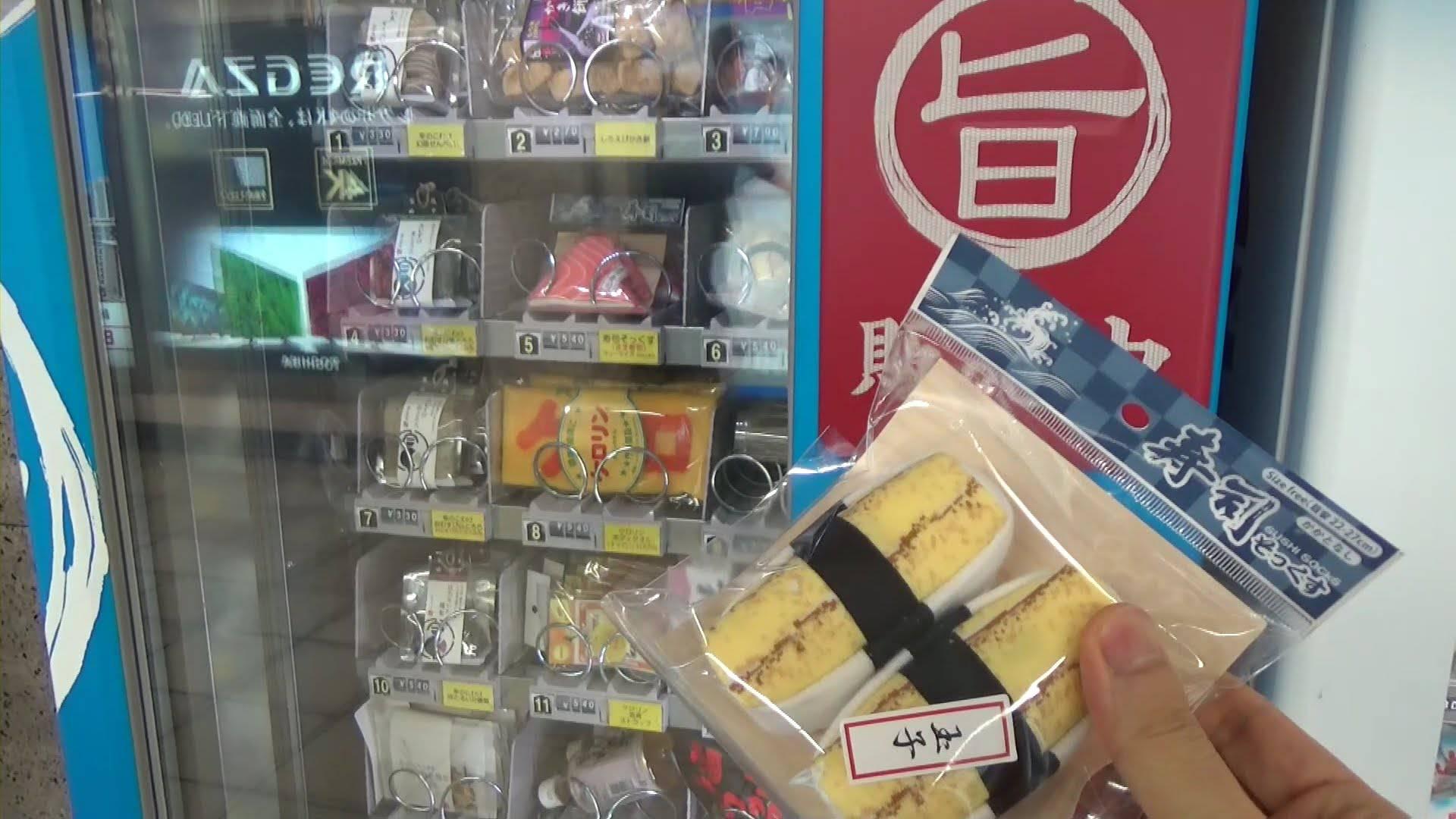 Japan's Strangest Vending Machines