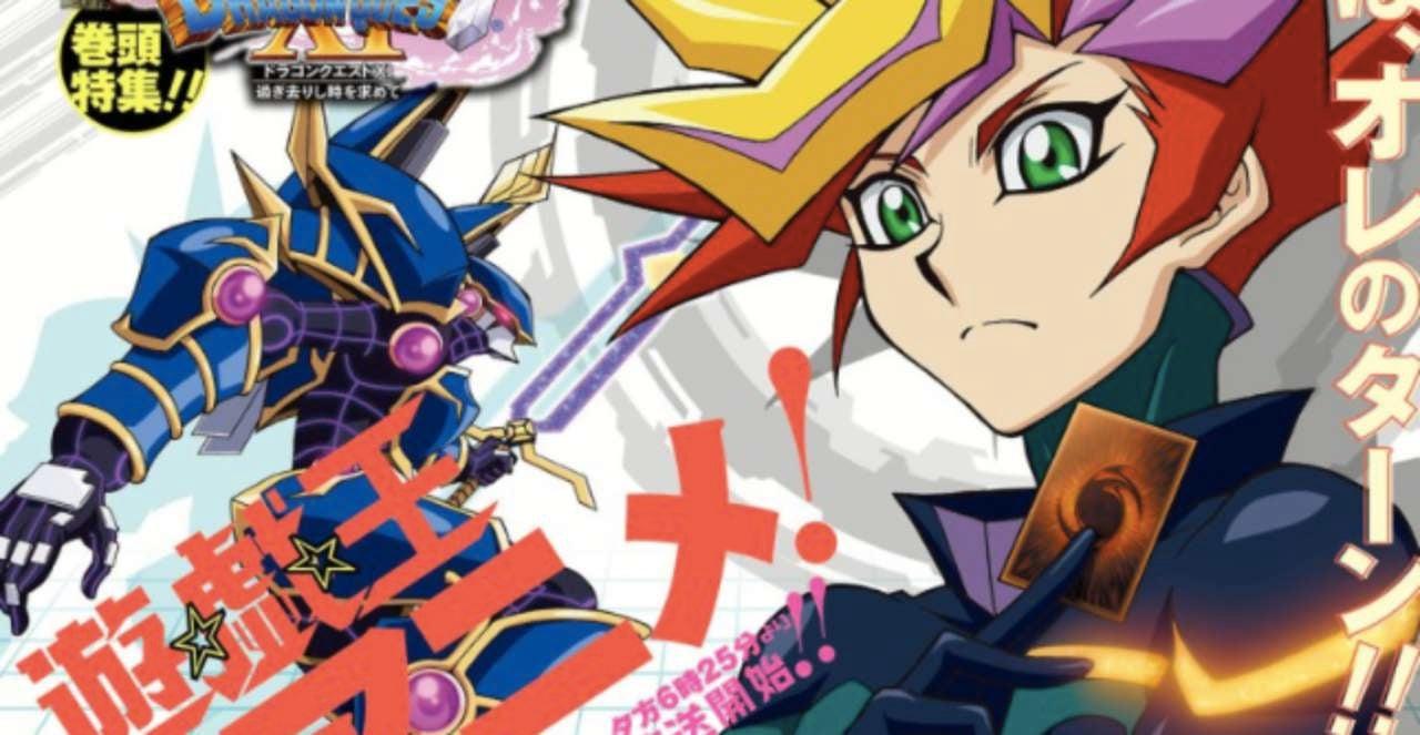 Yu-Gi-Oh! VRAINS Reveals Premiere Date, Antagonist Designs