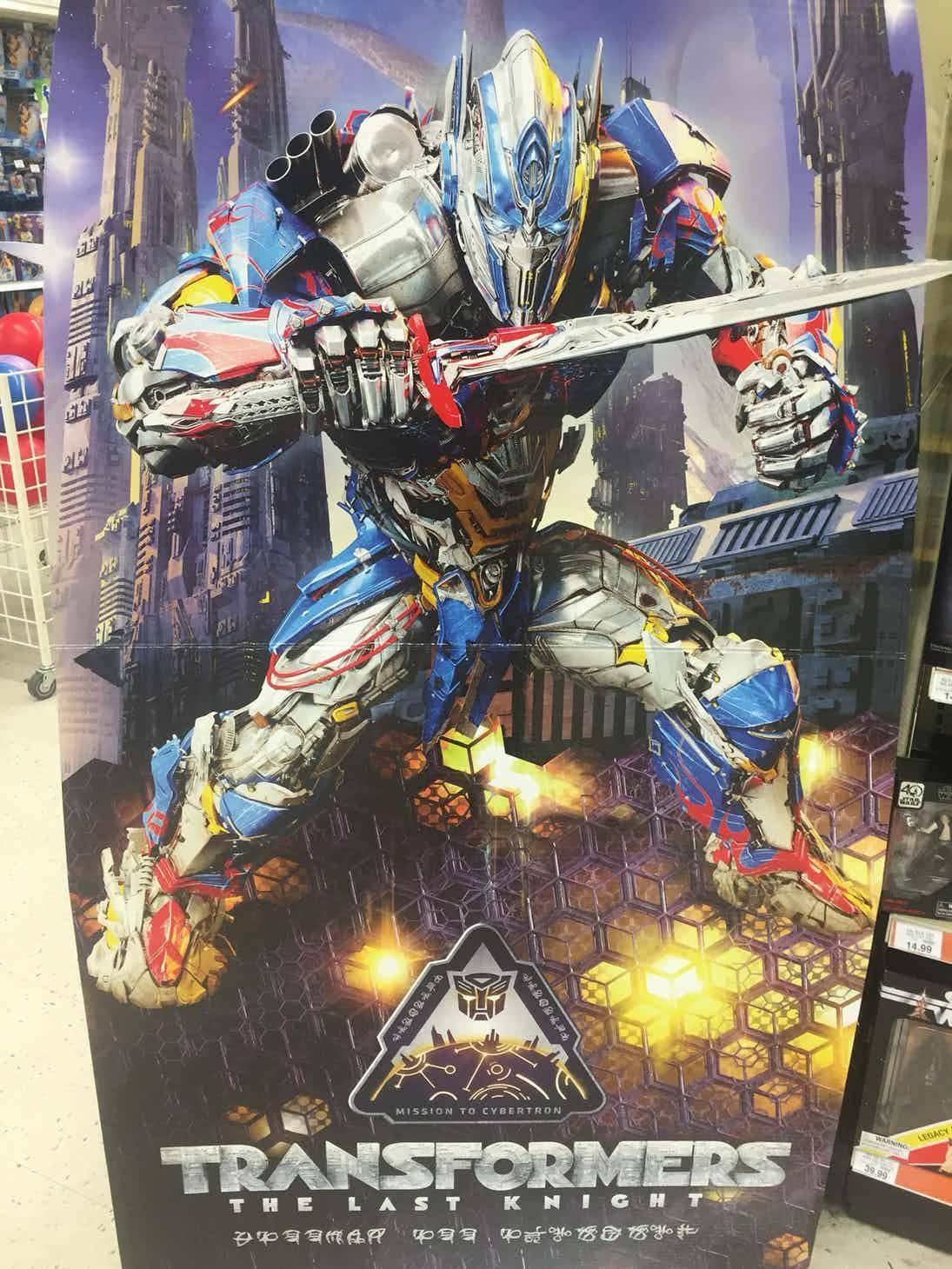 Transformers 5 Optimus Prime Bumblebee Merged Body