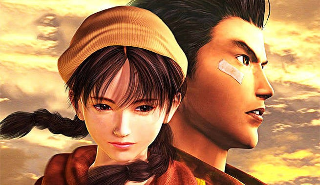 WWGshenmue32