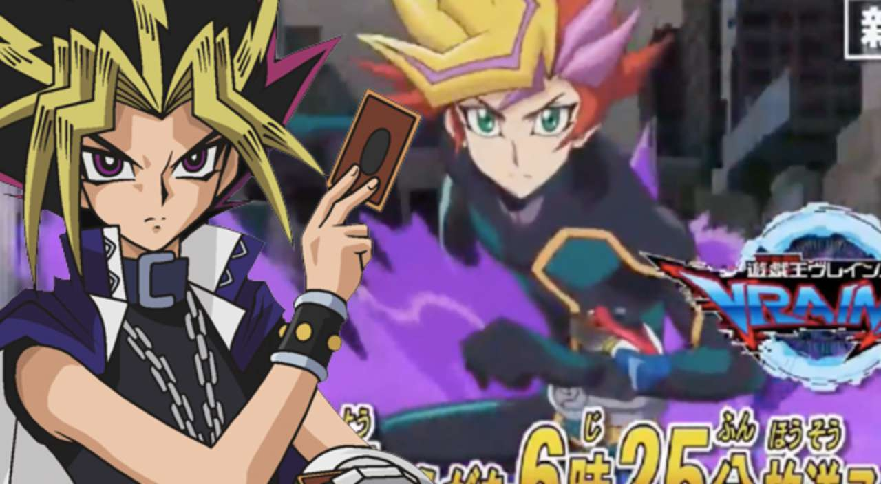 Yu-Gi-Oh! VRAINS First Trailer Released