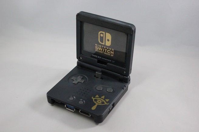 Nintendo Switch SP