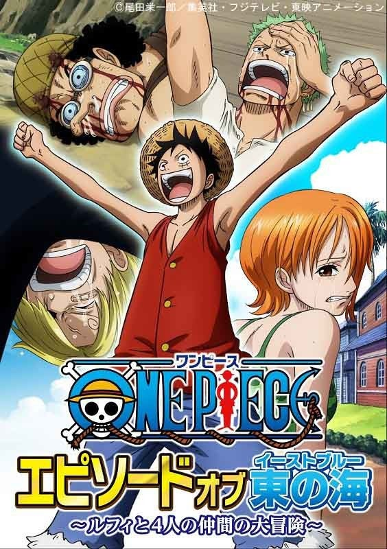 One Piece Creator To Reveal What Would've Happened If Ace Lived