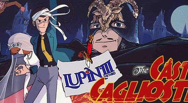 Lupin the 3rd Castle of Cagliostro