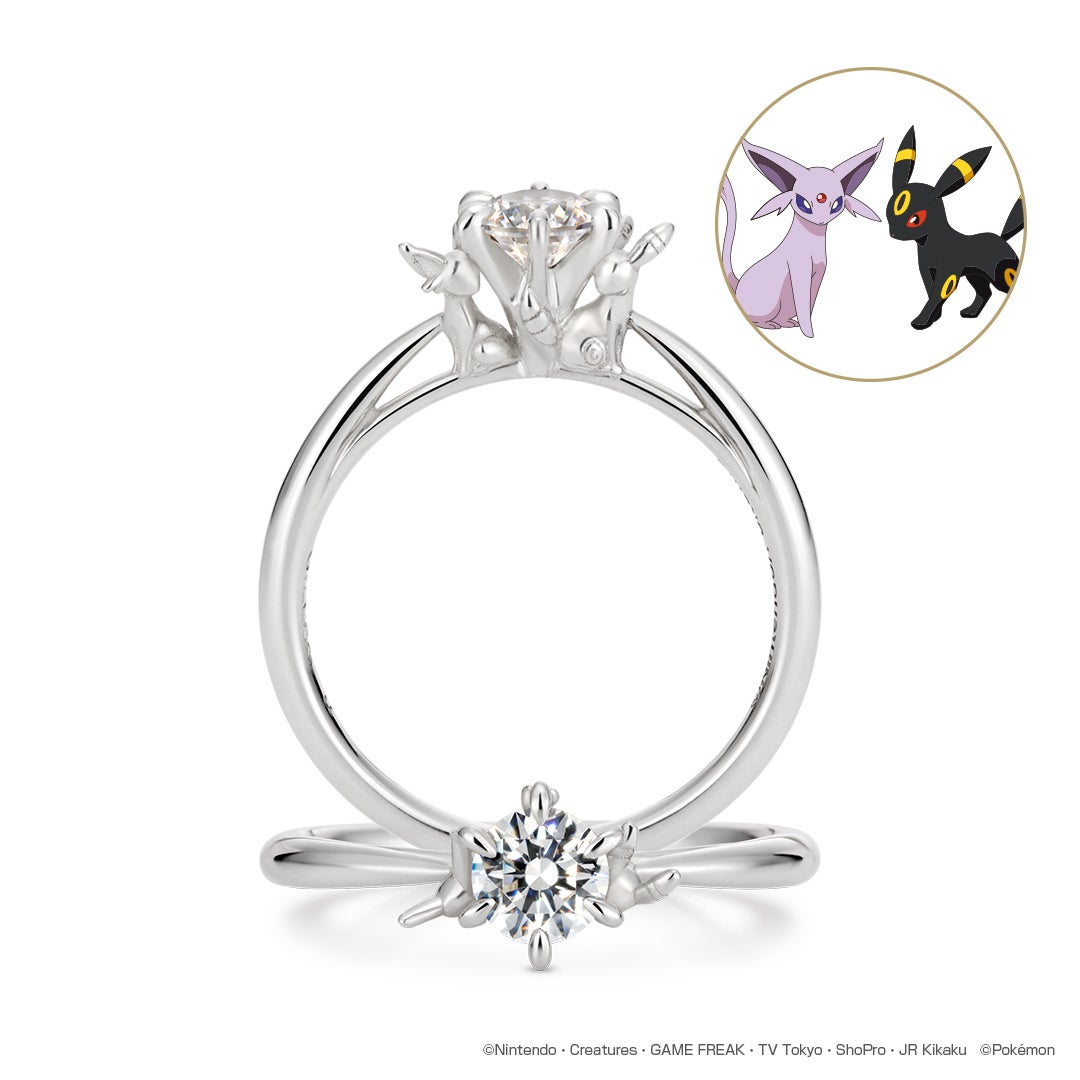 "Image result for Say ""I Choose You"" With This Amazing Pokemon Engagement Ring"