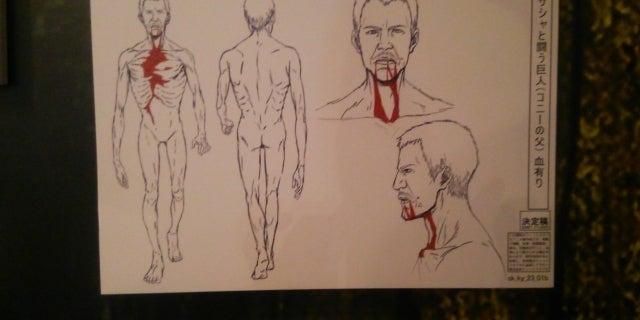 Attack on Titan Season 2 Conny's Father Titan Artwork